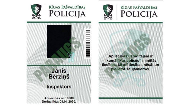 Rīgas pašvaldības policija maina policistu amata apliecības